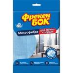 Freken Bok Microfiber Napkin for Glass and Mirror