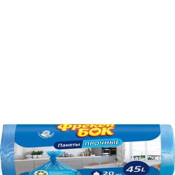 Пакеты для мусора Фрекен Бок 45л 20шт - купить, цены на МегаМаркет - фото 1