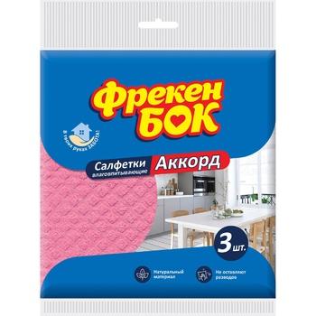 Серветка для прибирання Фрекен Бок Акорд целюлоза 3шт / уп - купити, ціни на МегаМаркет - фото 1