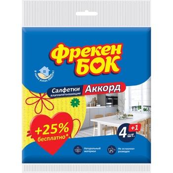 Серветки Фрекен Бок Аккорд вологопоглинаючі 4+1шт - купити, ціни на Метро - фото 1