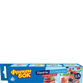 Пакеты Фрекен Бок для заморозки и хранения 1,5л 10шт