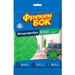 Freken Bok MAXeffect Microfiber Cleaning Cloth 30х30cm 1pc