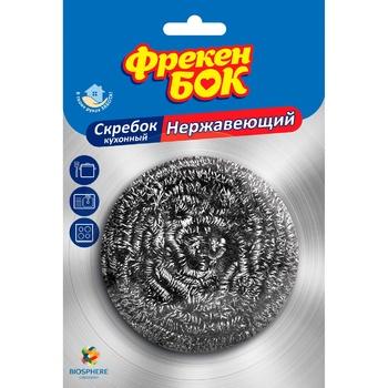 Шкребок Фрекен Бок кухонний металевий 1шт - купити, ціни на Восторг - фото 1