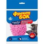 Freken Bock Kitchen Scraper for Delicate Cleaning