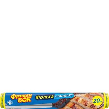 Freken Bock Standard Universal Foil 20m - buy, prices for Auchan - photo 1