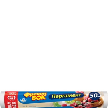 Пергамент Фрекен Бок для выпечки 50м