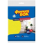 Freken Bok Napkins for cleaning universal 10+2pcs