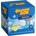 Таблетки Фрекен Бок для посудомоечной машины 10шт - купить, цены на Novus - фото 1