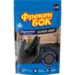 Перчатки Фрекен Бок Super Grip хозяйственные нитриловые S-M