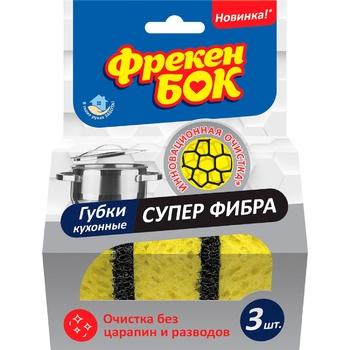 Губка кухонна Фрекен Бок 3шт - купити, ціни на Восторг - фото 1