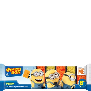 Губки Фрекен Бок Minions кухонные 8шт - купить, цены на СитиМаркет - фото 1