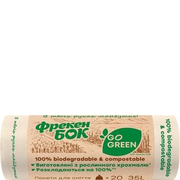 Пакеты для мусора Фрекен Бок Go Green 35л 20шт