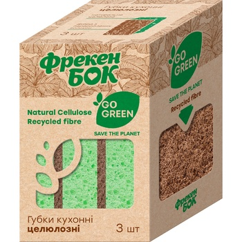 Губка кухонная Фрекен Бок Go Green целлюлозная 3шт
