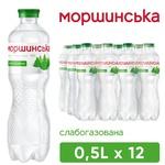 Вода Моршинская слабогазированная 0,5л