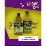 Nature Box Balm for Long Hair Strengthening and Anti-breakage with Extra Virgin Olive Oil 385ml - buy, prices for Auchan - photo 5