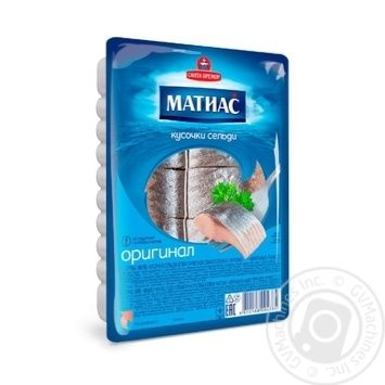 Филе сельди Санта Бремор Матиас Оригинал кусочки деликатесное оригинальное 125г вакуумная упаковка