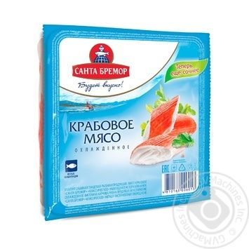 Santa Bremor Crab Meat classic cooled 200g - buy, prices for MegaMarket - image 1