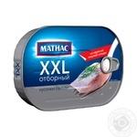 Santa Bremor Matias pieces fish herring 200g