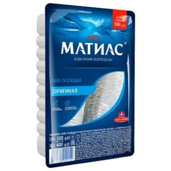 Santa Bremor Matias Original Herring Fillet - buy, prices for Tavria V - image 1