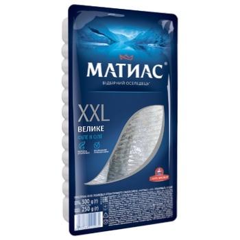 Santa Bremor Matias Selected XXL Herring Fillet - buy, prices for Tavria V - image 1