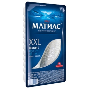 Santa Bremor Matias XXL Selected Selected Herring Fillet in Oil 300g