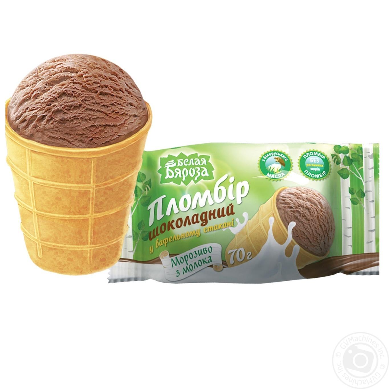 Мороженое Белая Бяроза пломбир с какао в вафельном стакане 70г