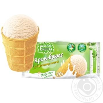 Мороженое Белая Бяроза пломбир крем-брюле в вафельном стакане 70г - купить, цены на Восторг - фото 1
