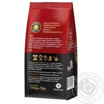 Chorna Karta arabica coffee beans 1kg - buy, prices for Novus - image 2