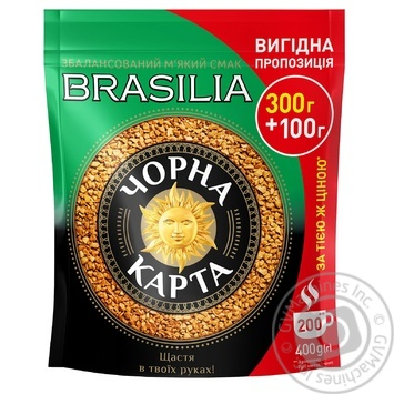 Chorna Karta Exclusive Brasilia instant coffee 400g - buy, prices for MegaMarket - image 1