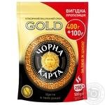 Кофе Чорна Карта Gold растворимый 500г