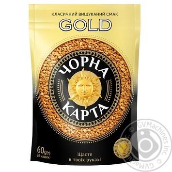 Кофе Чорна Карта Gold растворимый 60г