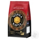 Coffee cofee arabica Chernaya karta ground 70g