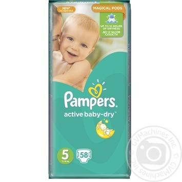 Подгузники Pampers Active Baby 5 11-16кг 60шт - купить, цены на Восторг - фото 2