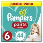 Трусики Pampers Pants 6 Extra large 15+ кг 44шт