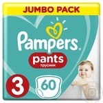 Подгузники Pampers Pants Jumbo Pack 6-11кг 60шт