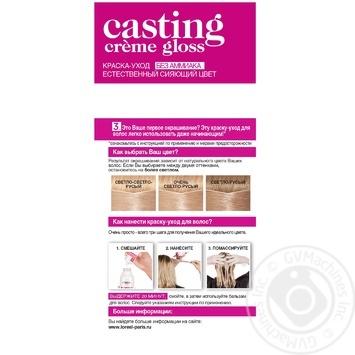 Фарба-догляд для волосся L'Oreal Casting Creme Gloss 1021 Світло-світло-русявий перламутровий без аміаку - купити, ціни на Novus - фото 4