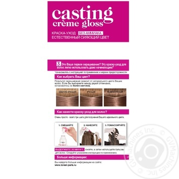 Loreal Casting Creme Gloss Walnut Mocha 780 Without Ammonia Hair Color - buy, prices for Novus - image 4