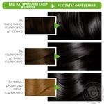 Краска д/волос Garnier Color Naturals 1 черный шт - купить, цены на Ашан - фото 2