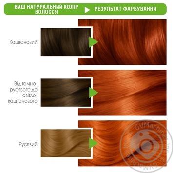 Краска для волос Garnier color naturals №7.40 огненный медный - купить, цены на Ашан - фото 2