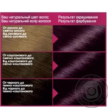 Крем-краска для волос Garnier Color Sensation 3.16 Аметист 110мл - купить, цены на Ашан - фото 2