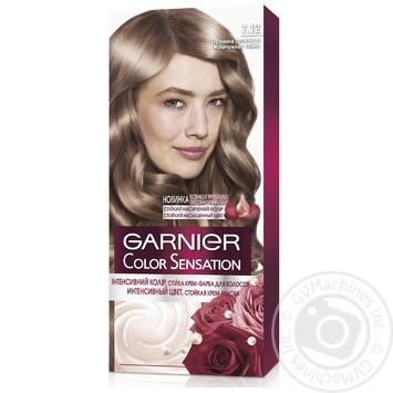 Крем-краска для волос Garnier Соlor Sensation Интенсивный цвет 7.12 жемчужная тайна