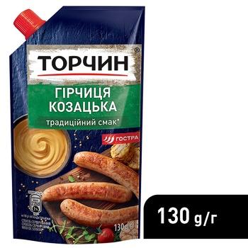 Гірчиця ТОРЧИН® Козацька 130г - купити, ціни на Ашан - фото 4