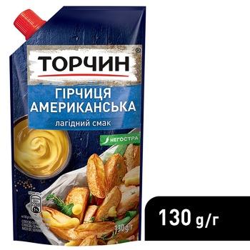 Горчица ТОРЧИН® Американская мягкий вкус 130г - купить, цены на Метро - фото 4