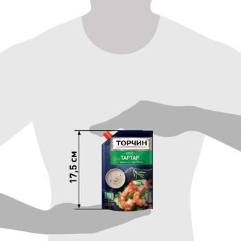 Соус ТОРЧИН® Тартар 200г - купити, ціни на CітіМаркет - фото 3