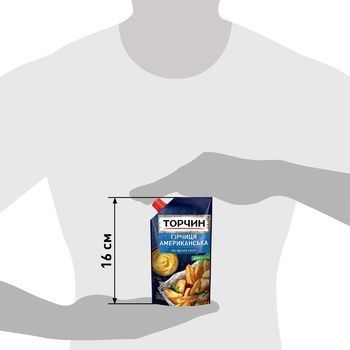 TORCHYN® American mild mustard 130g - buy, prices for CityMarket - photo 3