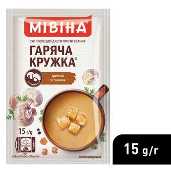 Суп-пюре МИВИНА® Горячая Кружка Грибной с гренками 15г - купить, цены на Ашан - фото 4