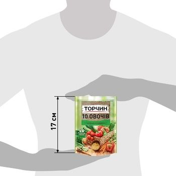 TORCHYN® 10 Vegetables universal seasoning 170g - buy, prices for CityMarket - photo 3