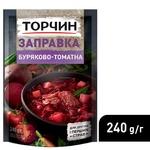Заправка ТОРЧИН® Свекольно-томатная для первых и вторых блюд 240г