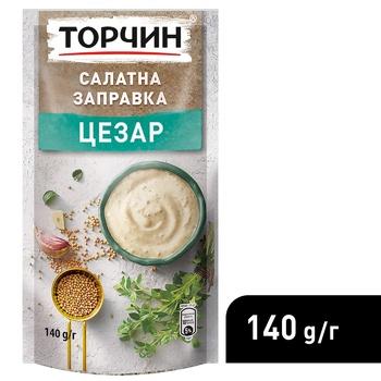 Салатна заправка ТОРЧИН® Цезар 140г - купити, ціни на Ашан - фото 4