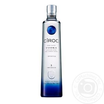 Водка Ciroc 40% 0,7л